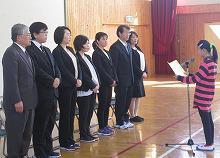 新任式にて児童代表挨拶