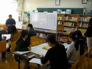 授業研究会