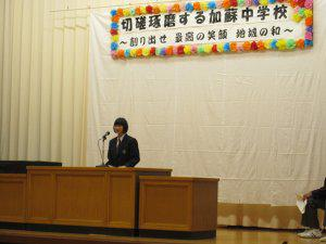 英語スピーチ